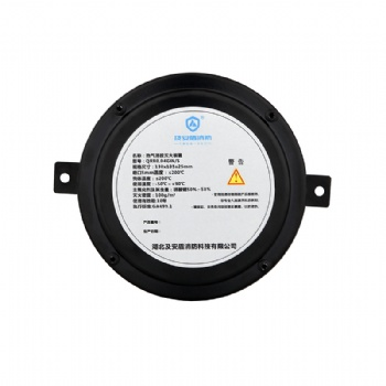 电网管廊机房灭火气溶胶装置QRR0.016GW/S