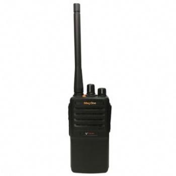 摩托罗拉数字对讲机不串频物业对讲机Mag One EVX-C31