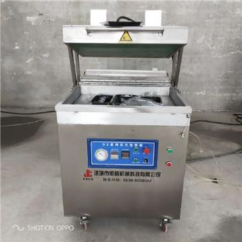 自动覆膜贴体真**装机 水产品覆膜立体包装机