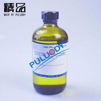 供应500ml馏程校准标准油
