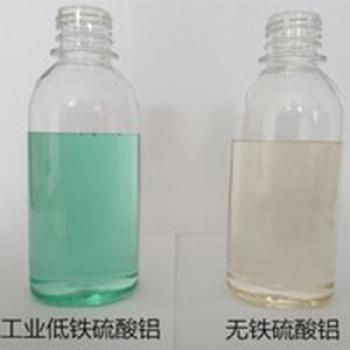 山东淄博净水絮凝剂厂家优质液体硫酸铝