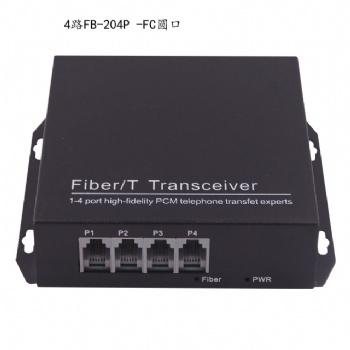 电话光端机FC/SC接口,光纤光端机,语音光端机 批发零售