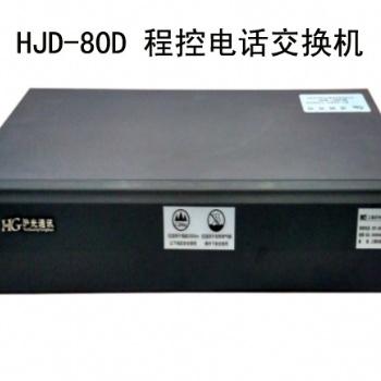 广州沪光程控电话交换机(正品)客房一键呼叫通话,批发零售,安装维修