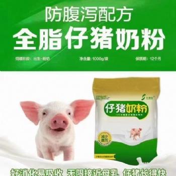 预防小猪拉稀及使用方法