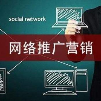 负面信息优化 **处理 北京**公司 小马识途营销机构