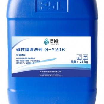 阻垢剂缓蚀阻垢剂反渗透阻垢剂生产厂家