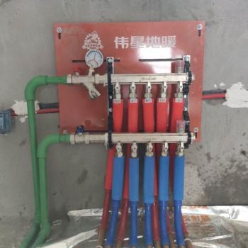 郑州伟星地暖安装 质量如何厂家质保50年
