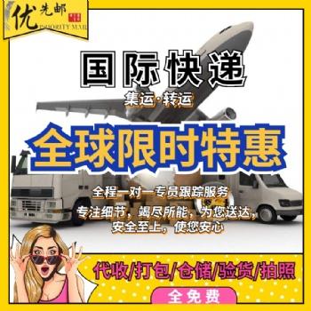 广州到 加拿大DHL EMS 双清 国际快递、国际快运、国际空运