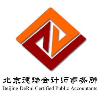 出具企业财务报表审计报告 年审报告 年度审计报告