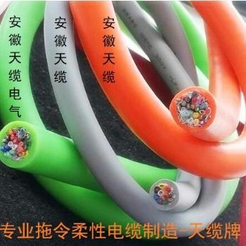 CC-PUR-574电缆/ 拖链电缆 /高柔性电缆-安徽天缆供应