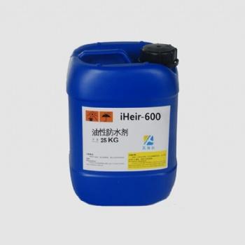 艾浩尔厂家直供M300油性皮革防水剂