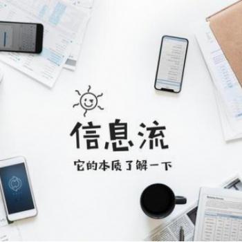 信息流广告_信息流代运营_竞价SEM代运营_品牌推广-中科营销集团