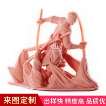 德国红蜡3D打印玩具公仔手板模型制作潮流盲盒高精度打印