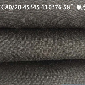 供应黑色口袋布 梭织坯布厂家 服装里布 衬布 TC80/20 110*76 58