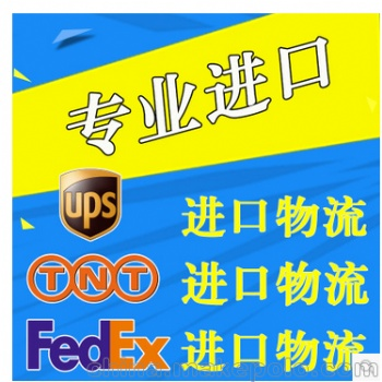 国外购买的商品如何邮寄回国内