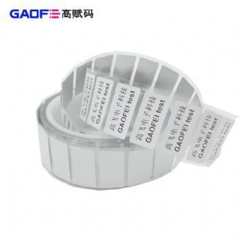 高温吊牌标签 钢铁,铝材行业专用标签 高赋码
