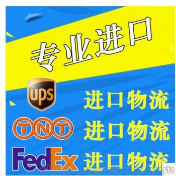 全球进口香港快递 全球进口国内物流