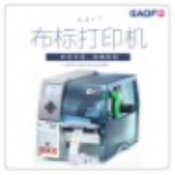 高赋码/洗水唛条码打印机/洗水唛条码打印机价格