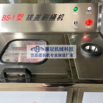 半自动3-5加仑桶装水刷桶机厂家**