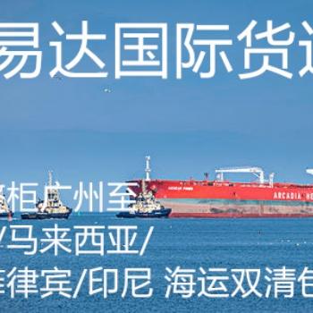 台球桌海运菲律宾 散货,整柜 海运菲律宾专线公司