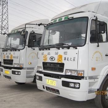 南沙港拖车报关,广州南沙港拖车,广州南沙港报关行