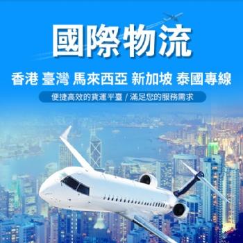 广州深圳到泰国COD代收货款 东南亚COD代收货款 国际物流专线