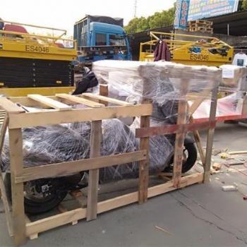 上海物流电瓶车托运电话_上海物流托运公司行李托运**