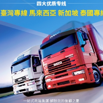 国际快递 跨境COD代收货款物流 新加坡COD专线