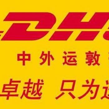 邮寄小包到美国新加坡邮政小包价格便宜全程时效快欢迎来咨询