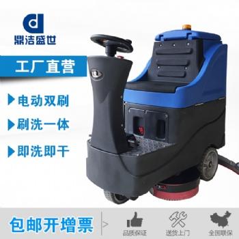 烟台鼎洁盛世环保设备有限公司驾驶式洗地机DJ700M
