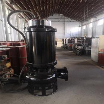 铰吸式潜水采砂泵生产厂家