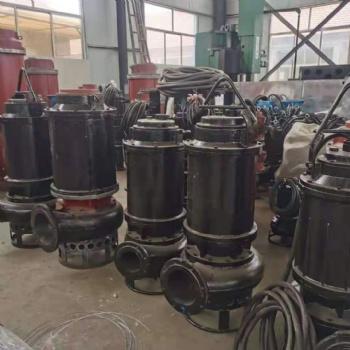 搅拌式潜水洗沙泵生产厂家