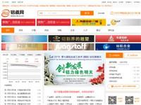 铝道网_铝产业平台,..