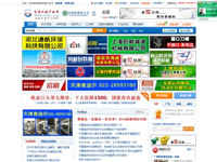 包装机械产业网