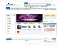 中国纸业门户