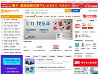 维库电子市场网