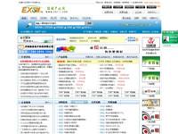 中国防爆网