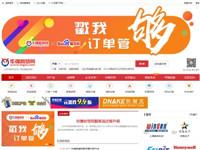 中国安防网_安防产品..