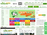 中国花木网