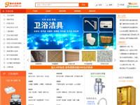 中国建材采购网