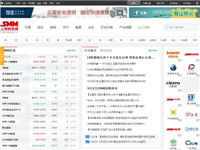 上海有色网