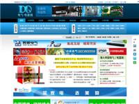 电器行业网